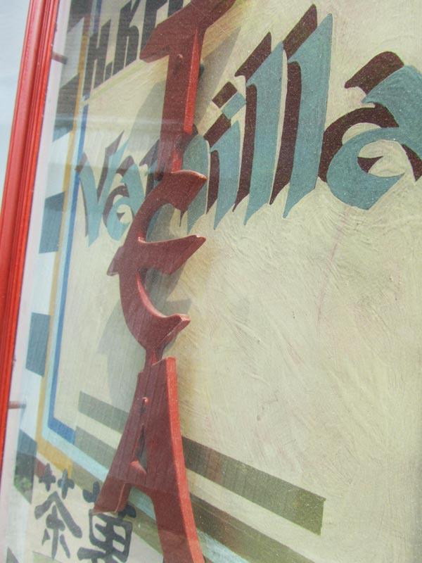 2 grote decoratieve schilderijen thee koffie shop winkel for Schilderijen winkel