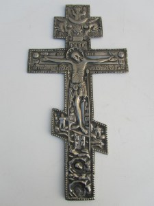 Antiek Russisch Altaarkruis / Antique Russian Cross Crucifix